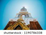 temple in nakhon phanom thai... | Shutterstock . vector #1190786338