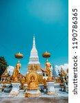 temple in nakhon phanom thai... | Shutterstock . vector #1190786365