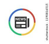 news paper   app icon | Shutterstock .eps vector #1190816515