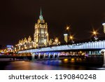 moscow  russia   03 13 2018... | Shutterstock . vector #1190840248