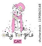 cat daisy only for girls for t... | Shutterstock .eps vector #1190863168