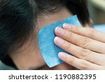 close up on a man using... | Shutterstock . vector #1190882395