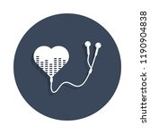 headphones and heart icon in...