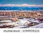 asahikawa  japan winter... | Shutterstock . vector #1190935222
