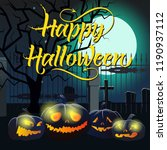 happy halloween lettering with... | Shutterstock .eps vector #1190937112