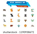 wild animals icon set. bear paw ... | Shutterstock .eps vector #1190938672