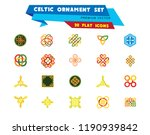 celtic ornament icon set.... | Shutterstock .eps vector #1190939842