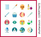 16 medical icon. vector... | Shutterstock .eps vector #1190974672