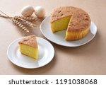 fresh   delicious plain cake | Shutterstock . vector #1191038068