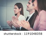 business team is clapping... | Shutterstock . vector #1191048358