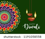 happy diwali wallpaper design... | Shutterstock .eps vector #1191058558