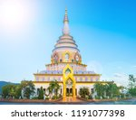 Beautiful Thai Temple With Len...