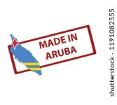 stamp with map and flag of aruba   Shutterstock .eps vector #1191082555