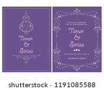 wedding card set | Shutterstock .eps vector #1191085588