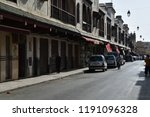 houses of the jewish quarter  ...   Shutterstock . vector #1191096328