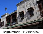 houses of the jewish quarter  ...   Shutterstock . vector #1191096352