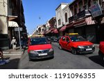 houses of the jewish quarter  ...   Shutterstock . vector #1191096355