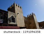 houses of the jewish quarter  ...   Shutterstock . vector #1191096358