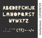 carved alphabet and punctuation ... | Shutterstock .eps vector #1191098725