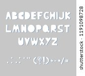 carved alphabet and punctuation ... | Shutterstock .eps vector #1191098728