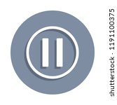 pause sign icon in badge style. ...