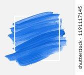 logo brush painted watercolor... | Shutterstock .eps vector #1191117145
