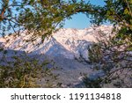 mountain peaks in the rays of...   Shutterstock . vector #1191134818