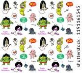 halloween seamless pattern... | Shutterstock .eps vector #1191161545