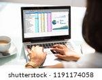 close up of a businesswoman's... | Shutterstock . vector #1191174058
