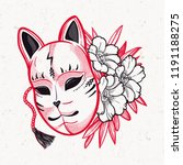japanese mask fox with flowers. ... | Shutterstock .eps vector #1191188275