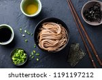 soba noodles with sauce and...   Shutterstock . vector #1191197212