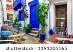 traditional narrow streets with ... | Shutterstock . vector #1191205165