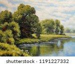 Oil Paintings Landscape. Fine...