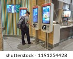 montreal  canada   september 8  ... | Shutterstock . vector #1191254428