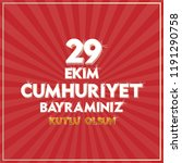 29 ekim cumhuriyet bayrami  day ... | Shutterstock .eps vector #1191290758
