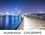 riverside scene of jinji lake... | Shutterstock . vector #1191300895