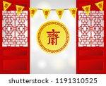 vegetarian festival logo... | Shutterstock .eps vector #1191310525