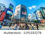tokyo  japan jul 29  2018  ... | Shutterstock . vector #1191332278
