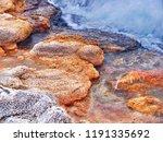 san pedro de atacama  scenic...   Shutterstock . vector #1191335692