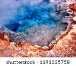 san pedro de atacama  scenic... | Shutterstock . vector #1191335758