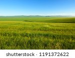 the muzigler river valley of...