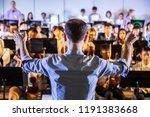 male school conductor... | Shutterstock . vector #1191383668