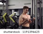 caucasian handsome athletic... | Shutterstock . vector #1191396625