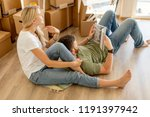 happy young couple with book...   Shutterstock . vector #1191397942