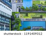 aerial view from rooftop of the ... | Shutterstock . vector #1191409312