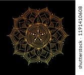 geometric gold logo template.... | Shutterstock .eps vector #1191410608