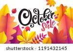 vector hand written beautiful... | Shutterstock .eps vector #1191432145