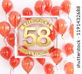 realistic red balloons with... | Shutterstock . vector #1191432688