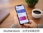 alushta  russia   september 26  ... | Shutterstock . vector #1191438235