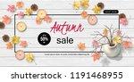vector autumn top view... | Shutterstock .eps vector #1191468955